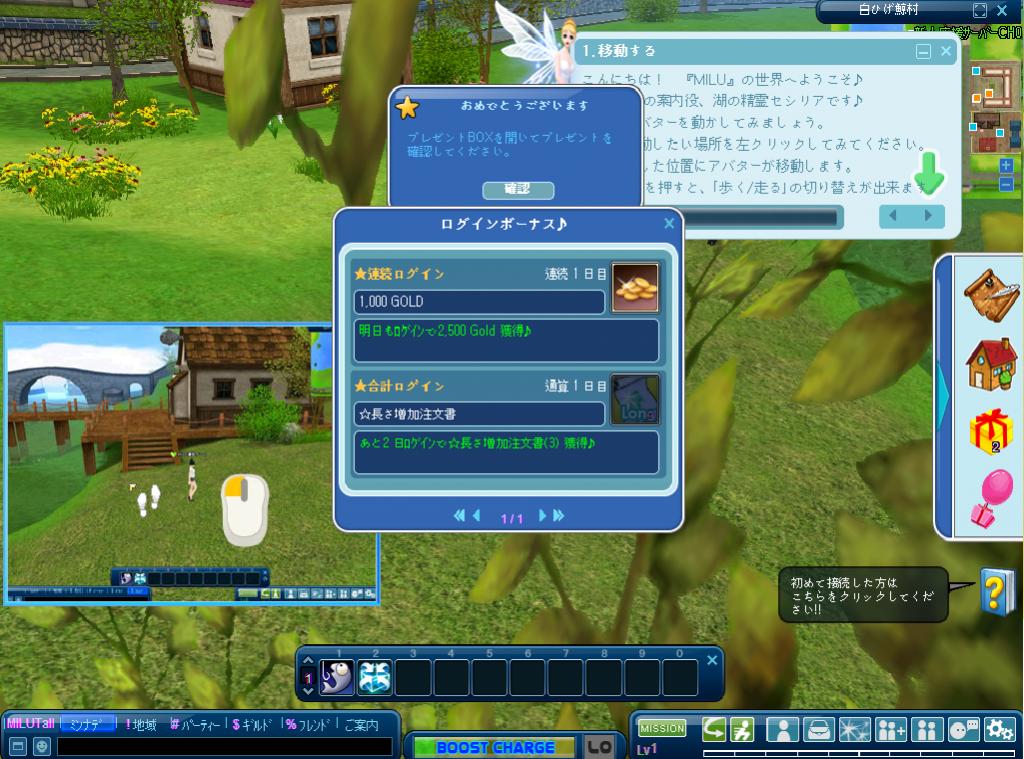 yochio_01