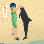 MILUのクジラの一本釣りが凄い件?