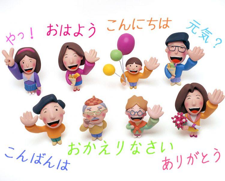 aisatu のコピーのコピー