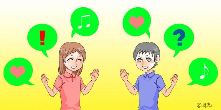 「画像イラスト」日常と少し違ったコミュニケーションを『MILU』で体験!