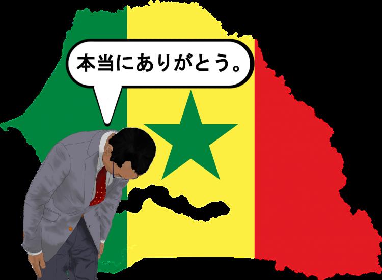 人間関係を壊さない。アフリカの恩義を、ネット社会だからこそ活用しよう(画像)